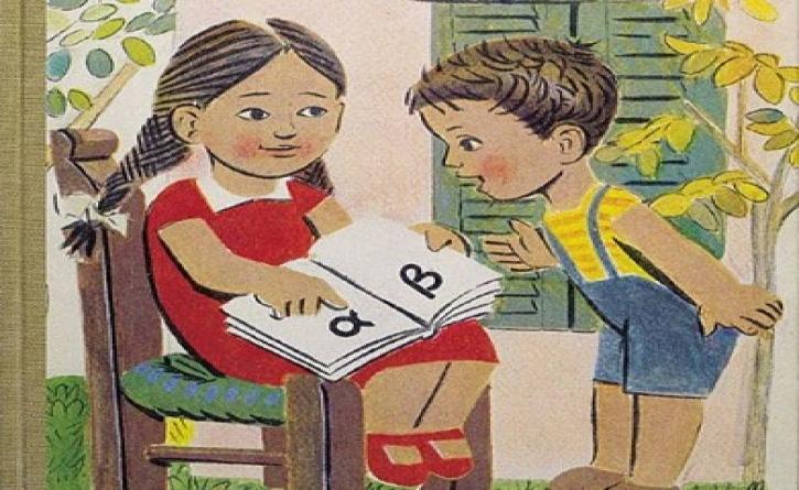 Η πρώτη μέρα στην Α΄ τάξη Δημοτικού.